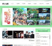 株式会社ミューズ様ホームページスクリーンショット