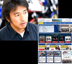 有限会社荻山商会(オートサロンオギヤマ)様写真